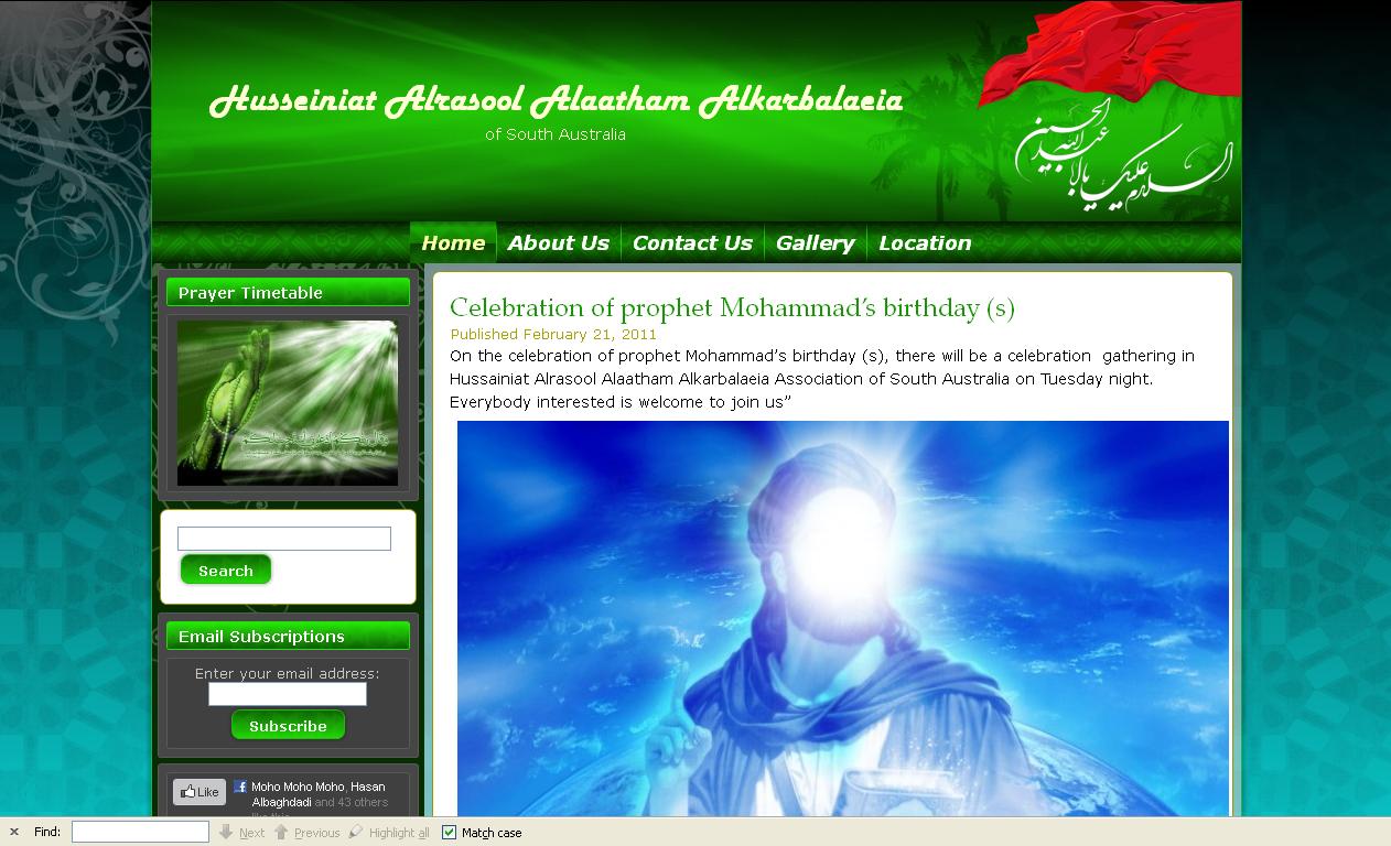 Husseiniat Alrasool Alaatham Alkarbalaeia