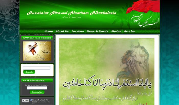 Website design for Husseiniat Alrasool Alaatham Alkarbalaeia