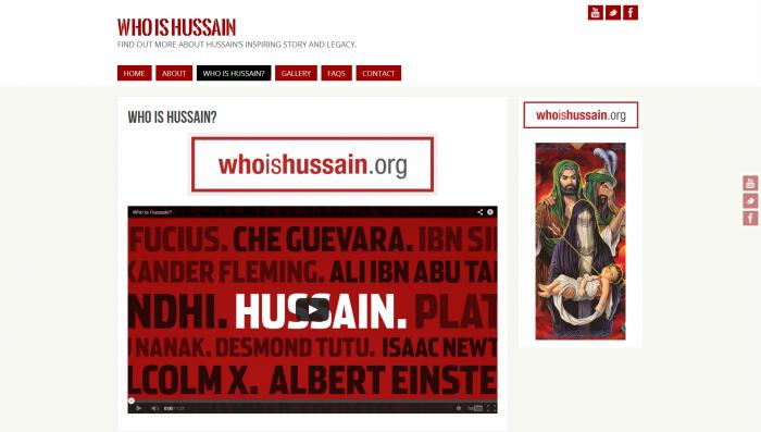 whoishussain website design 2
